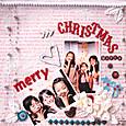 merry CHISTMAS girls