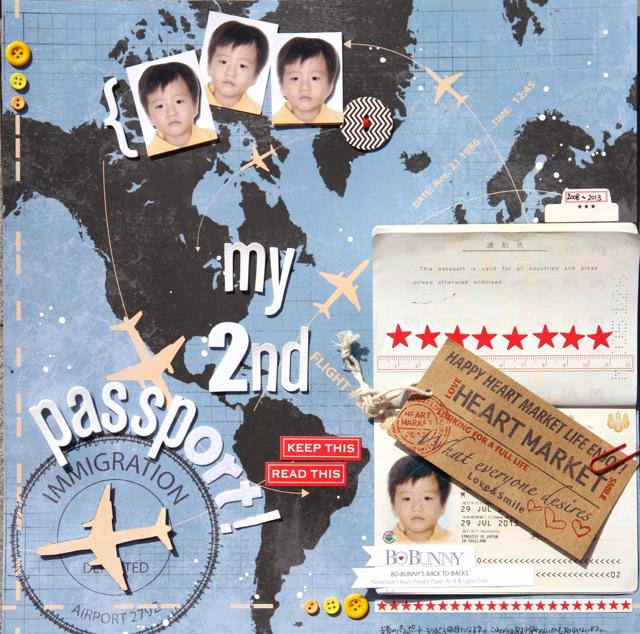 my 2nd passport!