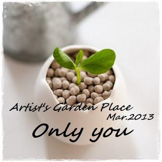 Agp_2013mar_title
